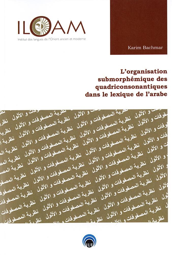 L'organisation submorphémique des quadriconsonantiques dans le lexique de l'arabe