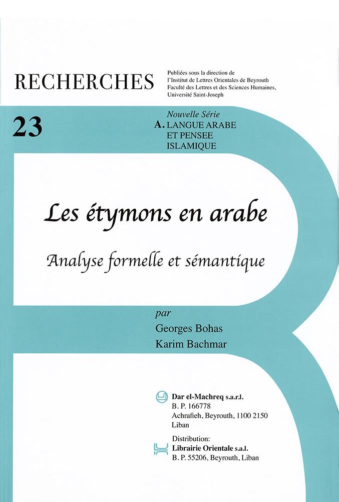 Les étymons en arabe