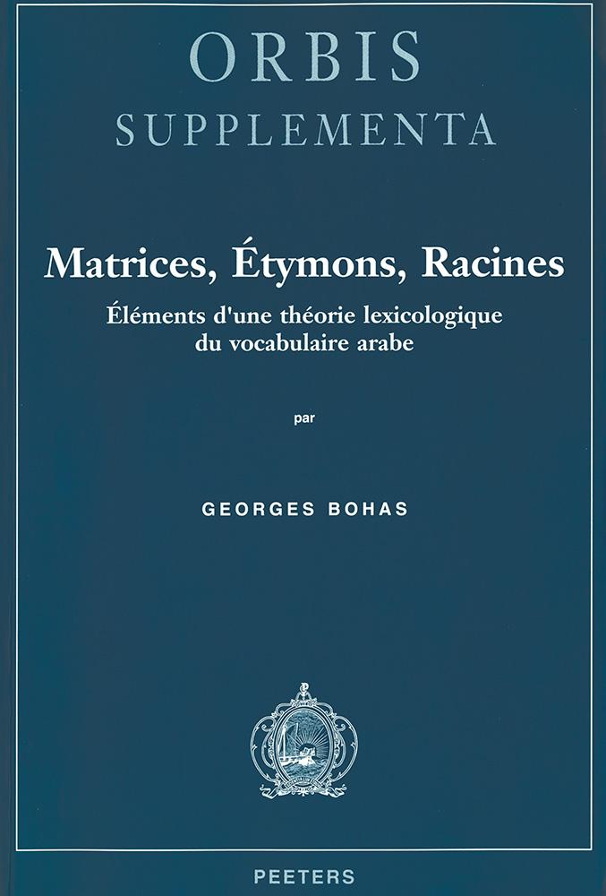 Matrices, étymons, racines